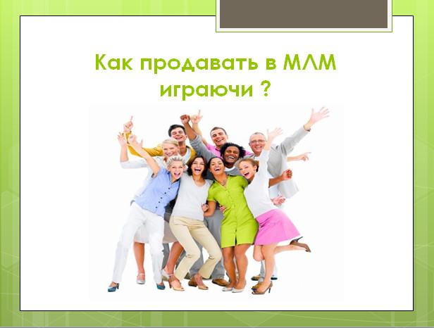 2014-09-14_181409